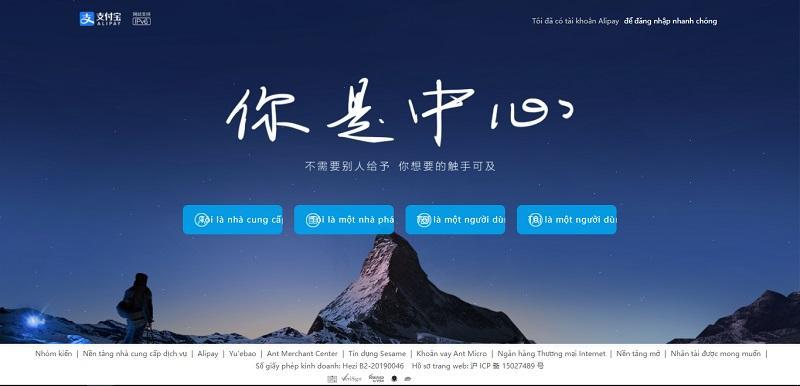 4 lựa chọn đăng ký tài khoản Alipay